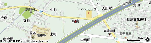 福島県福島市笹谷(町裏)周辺の地図