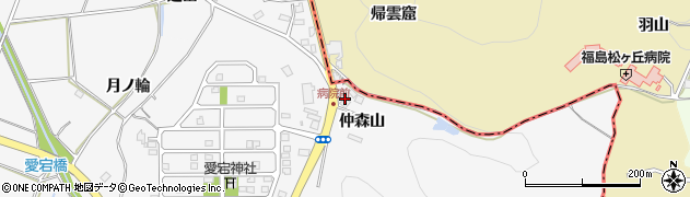 福島県福島市鎌田(仲森山)周辺の地図