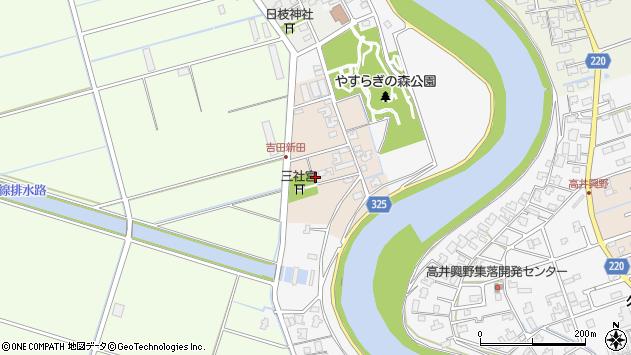 〒950-1257 新潟県新潟市南区吉田新田の地図