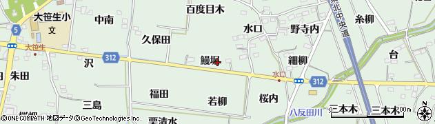 福島県福島市大笹生(鰻堀)周辺の地図