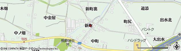 福島県福島市笹谷(新町)周辺の地図