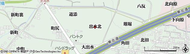 福島県福島市笹谷(出水北)周辺の地図