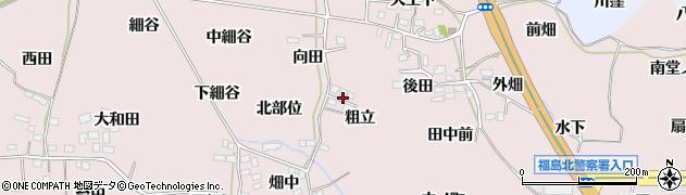 福島県福島市飯坂町平野(粗立)周辺の地図