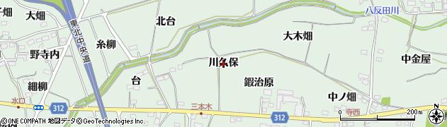 福島県福島市大笹生(川久保)周辺の地図