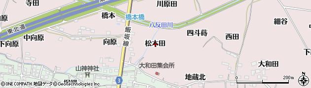 福島県福島市飯坂町平野(松木田)周辺の地図