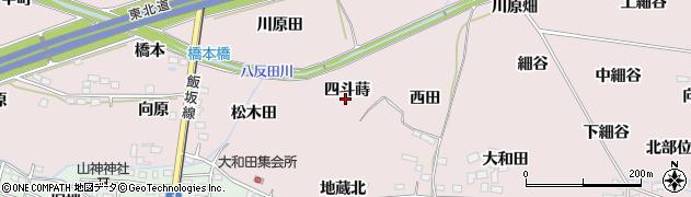 福島県福島市飯坂町平野(四斗蒔)周辺の地図