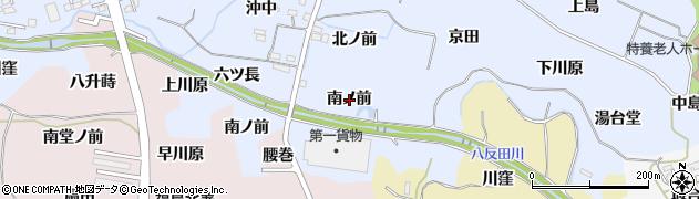 福島県福島市沖高(南ノ前)周辺の地図
