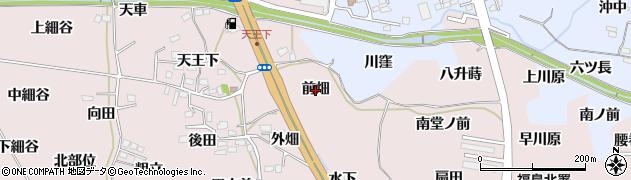 福島県福島市飯坂町平野(前畑)周辺の地図