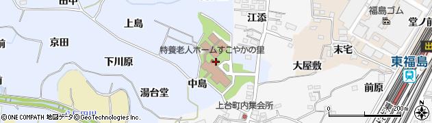 福島県福島市沖高(中島)周辺の地図