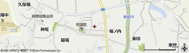 福島県伊達市保原町所沢(八光内)周辺の地図