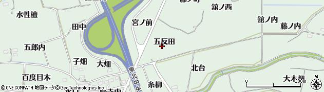 福島県福島市大笹生(五反田)周辺の地図