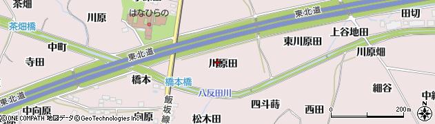 福島県福島市飯坂町平野(川原田)周辺の地図