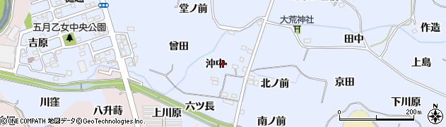 福島県福島市沖高(沖中)周辺の地図