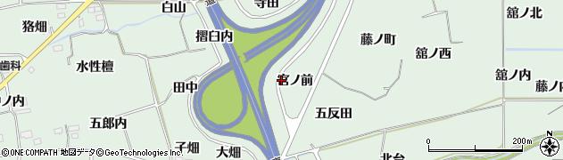 福島県福島市大笹生(宮ノ前)周辺の地図