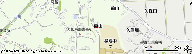 福島県伊達市保原町大柳(向山)周辺の地図