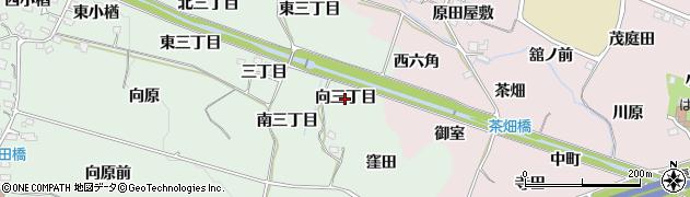 福島県福島市笹谷(向三丁目)周辺の地図