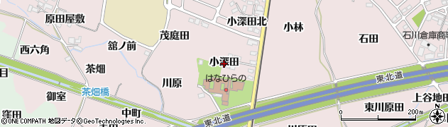 福島県福島市飯坂町平野(小深田)周辺の地図