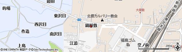 福島県福島市宮代(鍋屋敷)周辺の地図