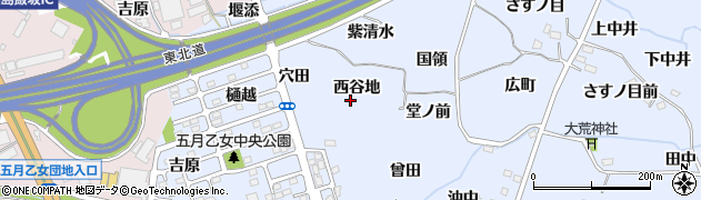 福島県福島市沖高(西谷地)周辺の地図