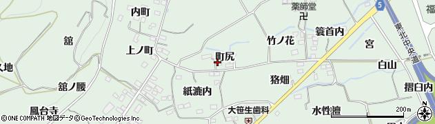 福島県福島市大笹生(町尻)周辺の地図