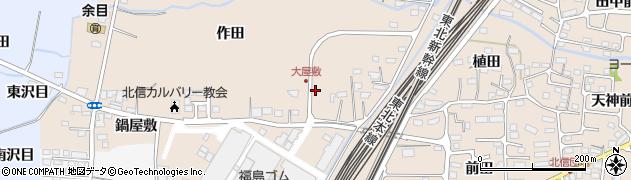 福島県福島市宮代(大屋敷)周辺の地図