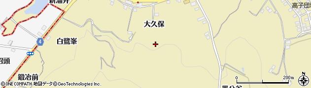 福島県伊達市保原町上保原(大久保)周辺の地図