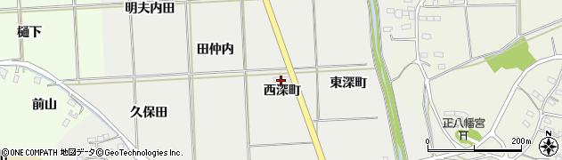 福島県伊達市保原町所沢(西深町)周辺の地図