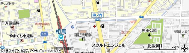 つかのまち調剤薬局周辺の地図
