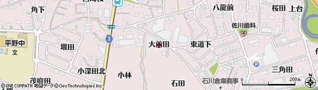 福島県福島市飯坂町平野(大前田)周辺の地図