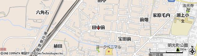 福島県福島市宮代(田中前)周辺の地図