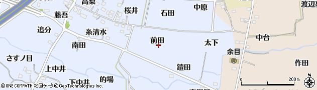福島県福島市沖高(前田)周辺の地図