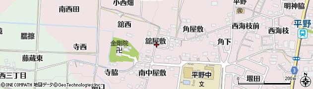 福島県福島市飯坂町平野(舘屋敷)周辺の地図
