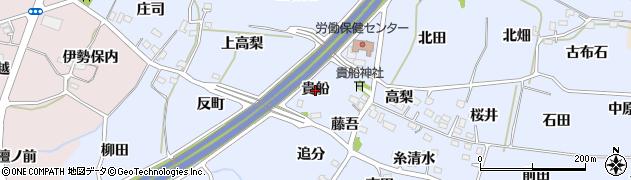 福島県福島市沖高(貴船)周辺の地図
