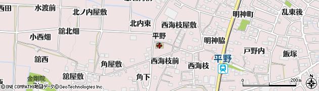 福島市 平野保育所周辺の地図