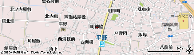 福島県福島市飯坂町平野(明神脇)周辺の地図