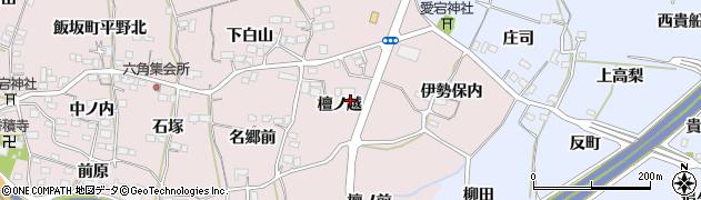 福島県福島市飯坂町平野(檀ノ越)周辺の地図
