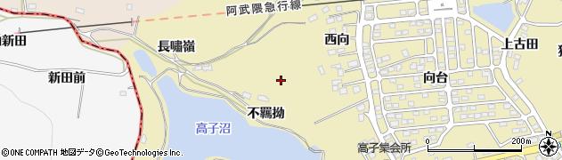 福島県伊達市保原町上保原(不羈拗)周辺の地図
