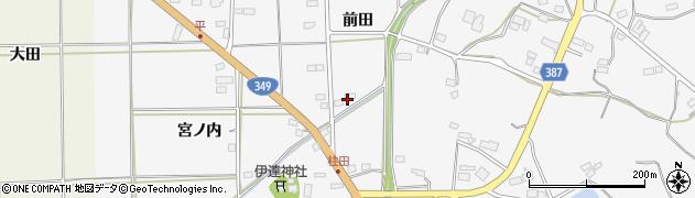 福島県伊達市保原町柱田(前田)周辺の地図