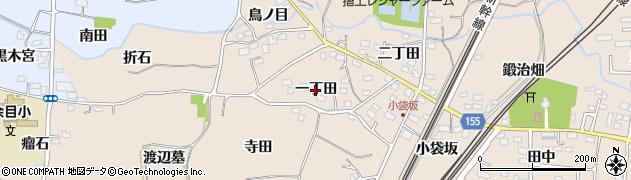 福島県福島市宮代(一丁田)周辺の地図