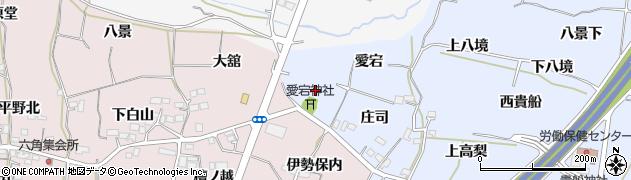 福島県福島市沖高(愛宕)周辺の地図