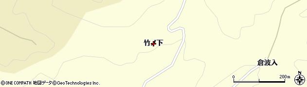 福島県伊達市霊山町大石(竹ノ下)周辺の地図