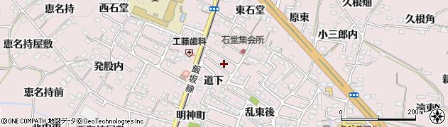 福島県福島市飯坂町平野(石堂前)周辺の地図