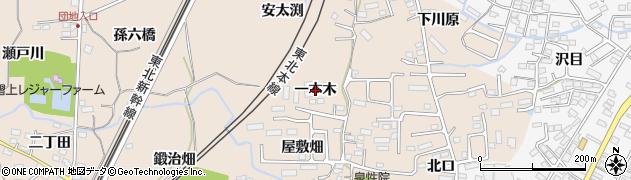 福島県福島市宮代(一本木)周辺の地図