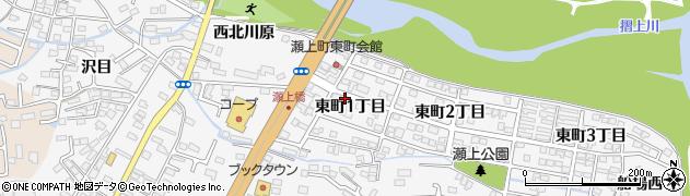 福島県福島市瀬上町(東町1丁目)周辺の地図