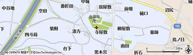 福島県福島市下飯坂(寺屋敷)周辺の地図