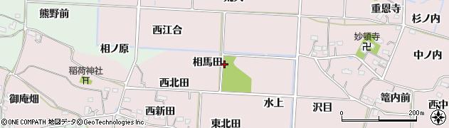 福島県福島市飯坂町平野(相馬田)周辺の地図