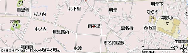 福島県福島市飯坂町平野(南下里)周辺の地図