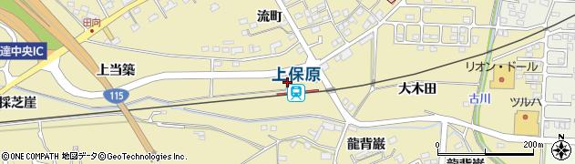福島県伊達市保原町上保原(下当築)周辺の地図