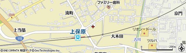 福島県伊達市保原町上保原(大木田)周辺の地図