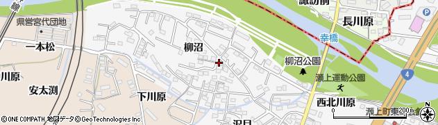 福島県福島市瀬上町(柳沼)周辺の地図